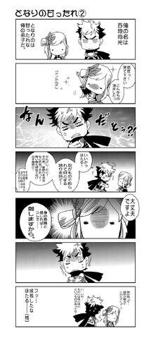File:Getenhanayumeakari-kukucomic02.jpg