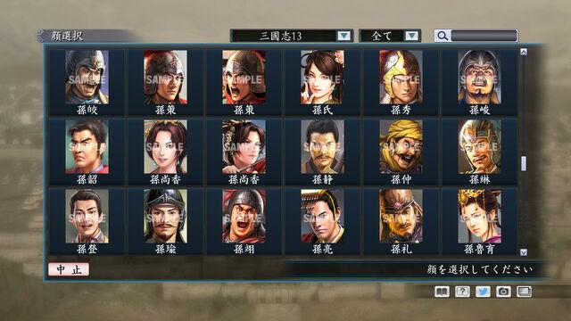 File:Portrait Set 248 (ROTKT DLC).jpg