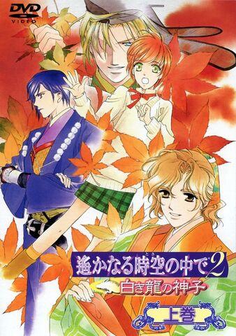 File:Haruka2-ova-01.jpg