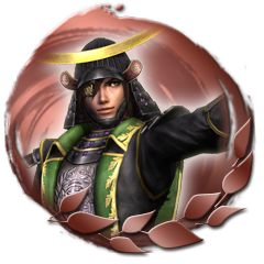 File:Sengoku Musou 3 - Empires Trophy 17.png