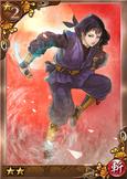Kozo Nezumi (QBTKD)