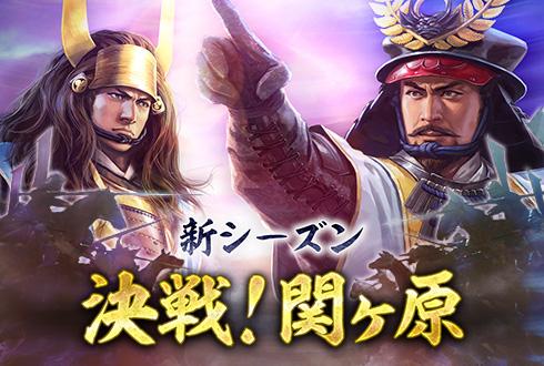 File:Sekigahara-100manninnobuambit.jpg
