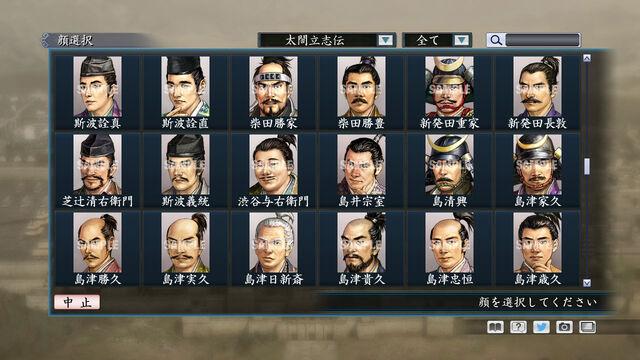 File:Portrait Set 125 (ROTKT DLC).jpg