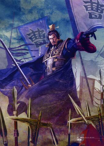 File:Cao Cao DW6 Art.jpg