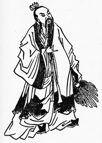 File:Xu Shu Illustration.png