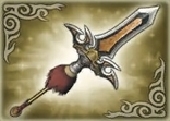 File:4th Weapon - Yukimura (WO).png