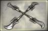 Cross Halberd - 1st Weapon (DW8XL)