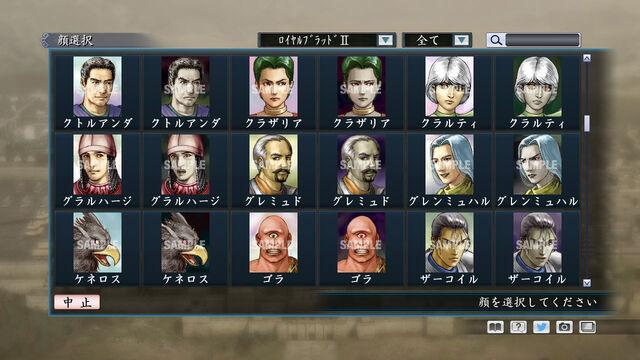 File:Portrait Set 204 (ROTKT DLC).jpg
