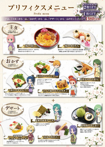 File:Cafe Menu 1 (1MHTN).jpg