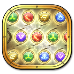 File:DQH2 Trophy 21.png