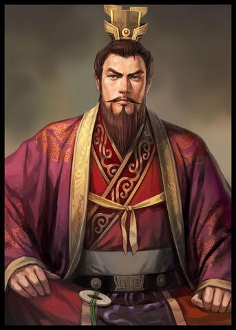 File:Sun Quan (1MROTKS).jpg