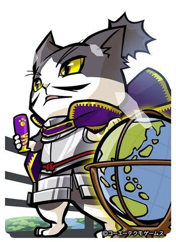 File:Nobunaga Oda 11 (SC).jpg