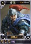 Caoxiu-online-rotk12