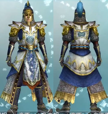 File:DW6E Male Outfit 4.png