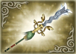 File:4th Weapon - Zhang Fei (WO).png