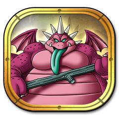 File:DQH2 Trophy 28.png