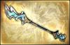 Double Voulge - DLC Weapon 2 (DW8)