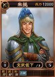 Zhuju-online-rotk12