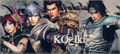 File:Koeiki1.jpg