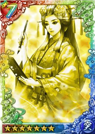File:Lady Atsu's Miraculous Soul (QBTKD).png
