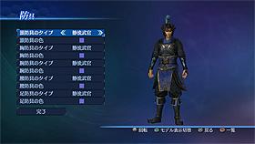 File:Male Costume 11 (DW8E DLC).jpg