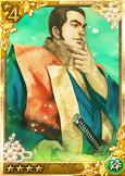 Takamori Saigo 2 (QBTKD)