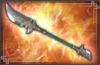 Double Voulge - 3rd Weapon (DW7)