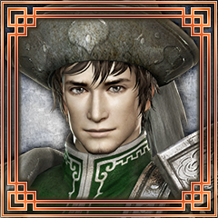 File:Dynasty Warriors 7 Trophy 38.png
