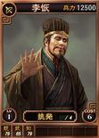 Lihui-online-rotk12