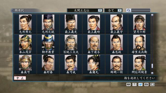 File:Portrait Set 147 (ROTKT DLC).jpg