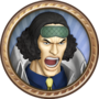 One Piece - Pirate Warriors Trophy 20