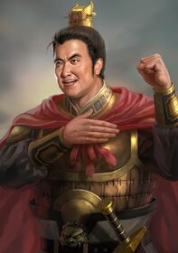 ROTK12 Xiahou Mao
