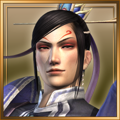 File:Dynasty Warriors 6 - Empires Trophy 29.png