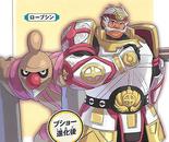 Pokemon Conquest - Yoshihiro 2