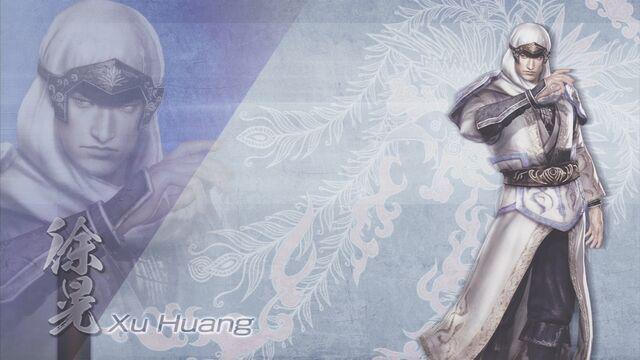 File:XuHuang-DW7XL-WallpaperDLC.jpg