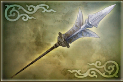 File:Jiangwei-dw5weapon3.jpg