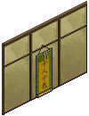 File:Wall 3 (PCSFS).png