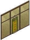 Wall 3 (PCSFS)