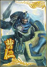 Cao Ren (DWB)