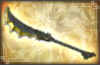 Crescent Blade - 5th Weapon (DW7XL)