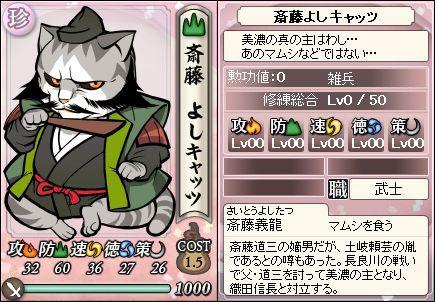 File:Yoshitatsu-nobunyagayabou.jpeg