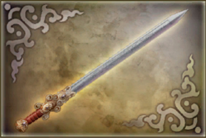 File:Caocao-dw5weapon4.jpg