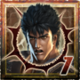 Fist of the North Star Trophy 36