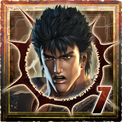 File:Fist of the North Star Trophy 36.png