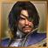 Dynasty Warriors 6 - Empires Trophy 9