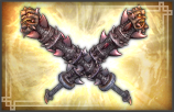 File:Twin Rods - 5th Weapon (DW7).png