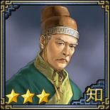 Zhang Rang (1MROTK)