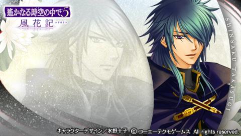 File:Haruka5kazahanaki-pspwall-takasugi.jpg