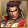 Dynasty Warriors 6 - Empires Trophy 38