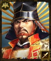 File:Hideyoshi Toyotomi 9 (1MNA).png